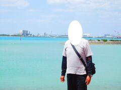 糸満市潮崎ビーチ 南浜公園へ ブランチへ