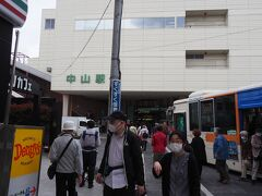 中山駅は歩いてすぐ。