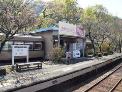 列車レストラン清流として営業しています。 うーん、ここで食事するってのもよかったかなぁ? 非常に悩みましたが。  というわけで前編はここまで。 後編に続きます。