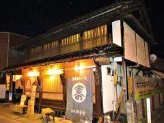 さて、御三家ではありませんが番外編は郷土料理居酒屋の「会津田舎家」。 市役所の向かい側の大通りに面して建っている古民家風一軒家です。