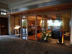 ザ・ブセナテラス内の和食レストラン 真南風