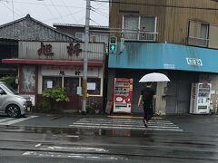 旭軒、なかなかの構えの中華店 だけど、すぐそばに移転してしまっていた