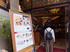 状元楼(じょうげんろう)。横浜中華街、上海料理の老舗です。