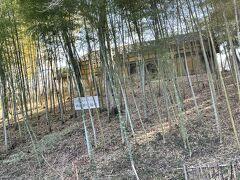 竹林の向こうに立派な古民家がありました。残念ながら臨時休業で中は見れませんでした。