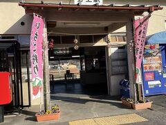 長瀞駅の隣の野上駅前に車を置いてここから歩きます。