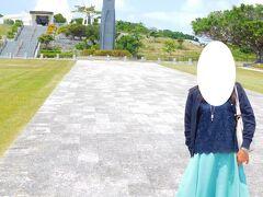 沖縄県営平和祈念公園に移動します 平和祈念堂と奥様