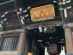 櫛田神社の楼門