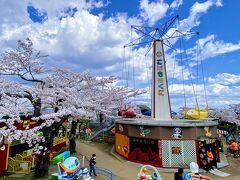 函館公園 こどものくに