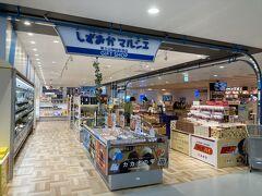 49<しずおかマルシェ> 土産物店も、店は開けていても売り上げは見込めません。