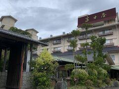 今日の宿 岩室温泉 富士屋
