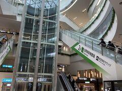 改装が終わって綺麗になった福岡空港。明るくて地下鉄へのアクセスがとても便利。