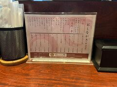 福岡で食べたいものの一つであるとりかわ。時間がない中でもサクッと食べられるKITTE地下1階のとりかわ大臣へ。
