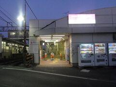 早朝の「松戸新田」駅。