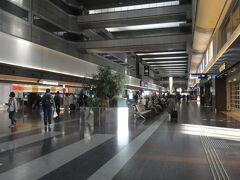 羽田空港 第1ターミナル。
