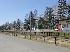 弘南鉄道「運動公園前」駅。