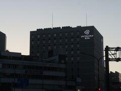 浜松には17時過ぎに到着  今日のお宿は、毎度おなじみダイワロイネットホテル浜松です