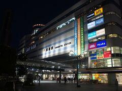 では、これからが一応本番ですよ 浜松餃子を食べましょう  まずは駅方面へ歩き