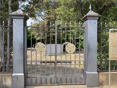 徳川慶喜公墓所です。