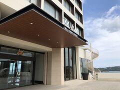 鳥羽国際ホテルへ車で到着。駐車場も広くあります。