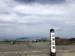 朝熊山頂に到着。いい眺めですが風が強い! しばし散策と撮影タイム。