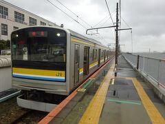 海芝浦駅に到着。 浅野駅を出た頃には何人か乗っていたはずだけど、みんな新芝浦駅で降りたらしく、ここまで来たのは私1人であった。