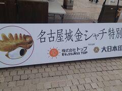 TOKYO MERCATO ミツコシマエヒロバス