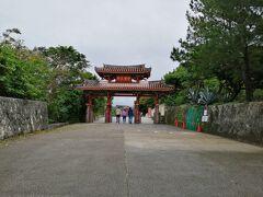 散歩もしました。 守礼門までは行きました。 首里城は時間の関係でパス