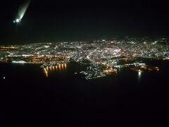 沖縄の夜景をみながら帰りましょう  そろそろ宜野湾市にさしかかるあたりです。