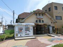 こちらが、高師浜駅。 開業当時からの駅舎なのでしょうかね。 だとすれば、なんと大正時代の建物、100年以上の歴史ある建物。