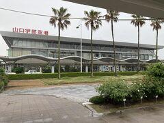 無事山口宇部空港到着です。