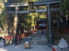 日光二荒山神社に到着