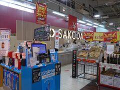 SAKODAとコーナンにてショッピング