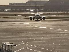 高知旅行1日目 羽田空港から出発。久しぶりの羽田空港です。