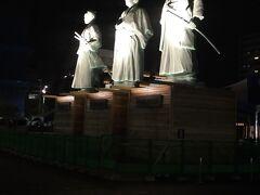 駅前にある三志士の像 ライトアップされて綺麗です。