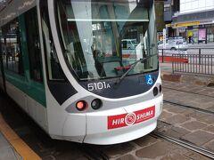 広島に戻り、広島電鉄で移動