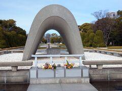 平和記念公園も人が少ない