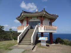 =韓国展望所= ソウルのパゴダ公園にある多目的施設をモデルにした展望台です。 では、登ってみましょう。