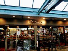 飯能駅に到着しました。 CARVAAN CRAFTBEER&GRILLの飯能駅店。 本店には友人達と行ったことがあります。 https://4travel.jp/travelogue/11582937  クラフトビールで打ち上げでもしたい気分ですがアルコールは飲めないので 飯能名物の四里餅でも買って帰りましょうか?