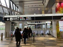 昼食後、渋谷駅まで移動し、東急東横線で横浜へ移動します。