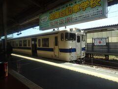 12:20 熊本から35分。 熊本空港最寄り駅である肥後大津に停車。 時刻表見たら、普通列車と所要時間が変わらない。 熊本在住の4トラベラーとのっち様が、九州の特急は特に急がないと言っていたが本当だった。