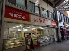 シロヤベーカリー 小倉店