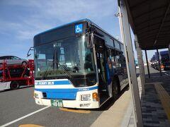 神戸フェリーバス