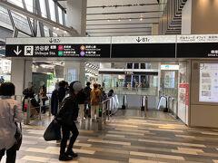 本日も渋谷駅からのスタートです!
