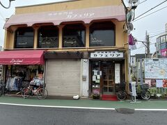 昼食後、旗の台で所用があったので移動し、時間潰しにこちらの喫茶店で休憩しました。