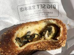 あなご弁当を食べ終えて、厳島神社に向けて食べ歩き。 まずは牡蠣カレーパンです。 有名店だから期待してたけど、個人的には牡蠣の風味がカレーで消されている気がしました。