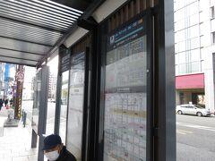 10:29 荷物はホテルに預けたままでBのりばから京都駅行きバス