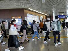 偽双子の妹とは高坂駅で待ち合わせ。 実は12月にもここに来たのですが、利用客ほとんどいなかった。  あの時は大学がリモートだったのかな?今回は同じ時刻というのに大量の大学生。 埋もれちゃって、到着しても気が付かなかったよ。