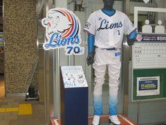 所沢駅に到着♪所沢と言えば埼玉西武ライオンズですね☆