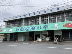 八食センターがお休みだったので陸奥湊駅に近いこちらの市場通りへ。