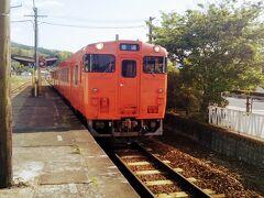 15時45分発の三次行きに乗る。吉田口駅が無人駅のため車内で精算する。 三次駅に定刻16時15分到着。 【了】